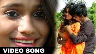 Download सुपरहिट लोकगीत !! तोहरा अखिया के काजल हमर जान ले गईल !! Bhushan Singh !! Bhojpuri New Song 2017 Video