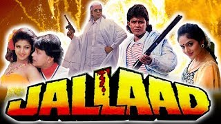 Download Jallad (1995) Full Hindi Movie | Mithun Chakraborty, Moushmi Chatterjee, Kader Khan, Madhoo, Rambha Video