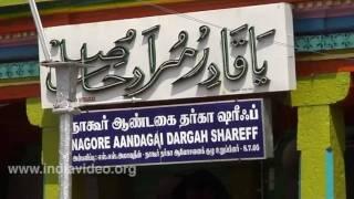 Download Nagore Dargah Nagapattinam Tamilnadu Video