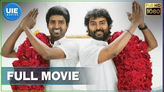 Download Kaththukkutti Tamil Full Movie   Narain   Srushti Dange   Soori Video