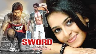 Download New English Full Movie | Sword | Hollywood Movie | Eetti English Movie | New English Movies 2017 Video