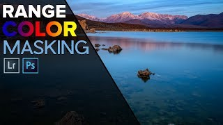 Download Lightroom's Most Powerful Masking Tools Video
