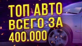 Download Японец за 400.000. Toyota Altezza & Lexus Is200 !!! НА ЧТО ОБРАТИТЬ ВНИМАНИЕ ПРИ ПОКУПКЕ !!! Video
