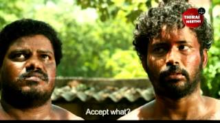 Download Visaranai Movie Review by Thirai Neethi Selvam Video