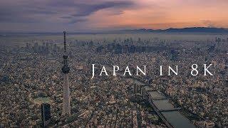 Download Japan in 8K Video