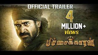 Download Pichaikkaran - Official Trailer | Vijay Antony, Satna Titus | Sasi | 2K Video