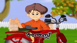 Download Tintumon Jokes   Tintumon Non Stop Comedy   Malayalam Animation Cartoon 2017 Video
