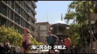 Download 映画『メガ・シャークVSメカ・シャーク』予告編 Video