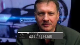 Download Тарас Чорновіл: Хто замовив допит Януковича Video