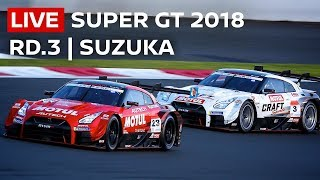 Download 2018 SUPER GT FULL RACE - ROUND 3 - SUZUKA - LIVE, ENGLISH COMMENTARY... Video