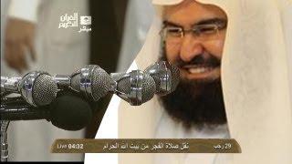 Download HD| Makkah Fajr 8th June 2013 Sheikh Sudais Video