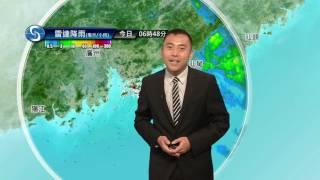 Download 早晨天氣節目(09月28日上午8時) - 科學主任沈志泰 Video