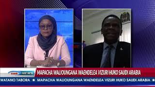 Download Pacha wa Tanzania walioungana na kutenganishwa Saudia wanaendelea vizuri Video