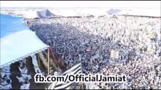 Download Urdu sad sala Ijtima Nazam Video