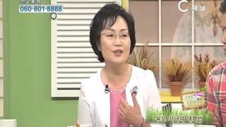 Download 즐거운 나의 집 75회, 부모 자녀의 대화법 Video