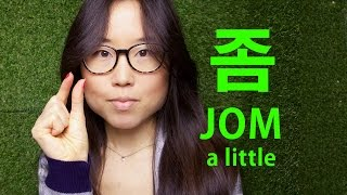Download How to say A LITTLE in Korean (KWOW #203) Video