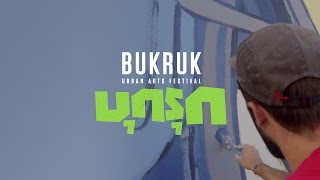 Download Bukruk II Urban Arts festival 2016 documentary Video