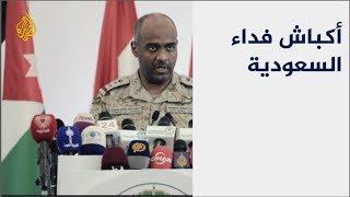 Download الحصاد- دلالات أكباش الفداء السعودية في ملف خاشقجي Video