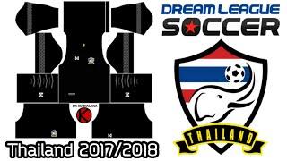 Download แจกชุดนักเตะ!! ทีมชาติไทย ทั้งทีม!!   Dream League Soccer Kit 2017 Video