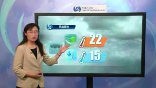 Download 新聞發佈會(11月22日下午5時) - 高級科學主任宋文娟 Video