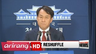 Download ARIRANG NEWS BREAK 10:00 President Park appoints new Prime Minister, Deputy PM Video
