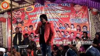 Download Mohan Rathor | रविन्द्र कुमार राजु के पुण्यतिथी पर मोहन राठौर ने गाया ″सब कहेला बहुते सुघर बाड़ू तु″ Video