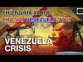 Download CHỦ NGHĨA XÃ HỘI ph.á n.át VENEZUELA như thế nào??? Video