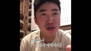 Download 페북 방송중 악플을 직접 처단하는 장동민 ㅋㅋㅋㅋㅋㅋ Video