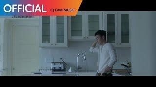 Download 로이킴 (Roy Kim) - 그때 헤어지면 돼 (Only Then) M/V Teaser #3 Video