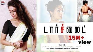 Download Torch Light Tamil Full Movie | Sadha| Riythvika | Varunudhai | Dineshkumar | A.Venkatesh Video
