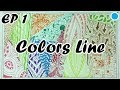 Download Drawing Line Colors : งานลายเส้นสี EP 1 Video