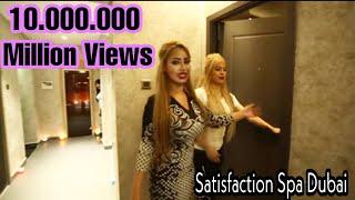 Download Gevora hotel dubai satisfaction spa 00971588655290 Video