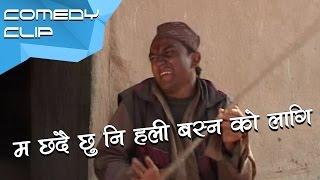 Download म छदै छु नि हली बस्न को लागि    Nepali Comedy Video