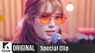 Download [Special Clip] IU(아이유) Sleepless rainy night(잠 못 드는 밤 비는 내리고) Video