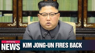 Download Kim Jong-un makes unprecedented statement at Trump as N. Korea suggests future ... Video