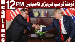 Download Trump: North Korea Total Denuclearization Started - Headlines 12 PM - 22 June 2018 - Express News Video
