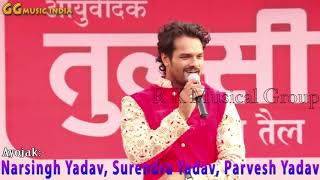 Download खेसारी हुए हैरान जब काजल राघवानी का देख एटीट्यूट, Live Performance Khesari Lal & Kajal Raghwani Video