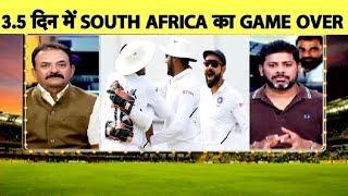 Download Aaj Tak Show: Madan Lal ने कहा तेज गेंदबाजों की सफलता में Virat का बहुत बड़ा योगदान| Vikrant Gupta Video