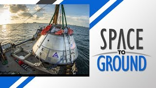 Download Space to Ground: A Giant Leap: 07/21/2017 Video