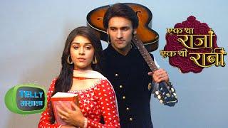 Download Eisha And Sartaj's Entry In Ek Tha Raja Ek Thi Raani | Zee Tv | Photo shoot Video