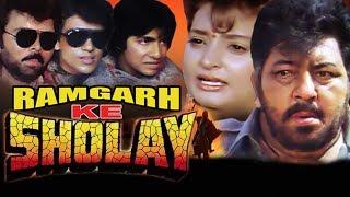 Download Ramgarh Ke Sholay Full Movie | Amjad Khan | Hindi Action Movie Video