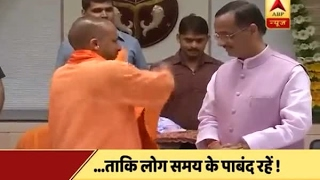 Download Lucknow: UP CM Yogi Adityanath gifts watches to people for them to be punctual Video