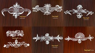 Download 7 Different Daily border rangoli using lines /easy border kolam/Geethala muggulu #667 Video