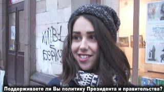 Download Война в Донбассе глазами киевлян: кто виноват и что делать? Опрос в Киеве 14.02.2015 Video