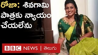 Download Actress and MLA Roja Diwali Special Interview Video