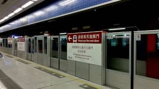 Download 馬鞍山綫全新停車位置 New stopping marks for Ma On Shan Line Video