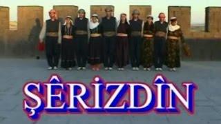 Download BİSMİLLİ ZEKO - ŞERİZDİN Video