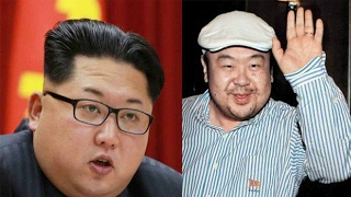 Download Review of the six days since Kim Jong Nam's assassination Video