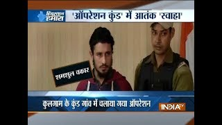 Download 3 militants arrested during gunfight in Kulgam district of Jammu and Kashmir Video