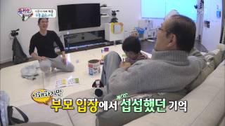Download [HIT] 슈퍼맨이 돌아왔다 - 윤일봉, ″딸 혼전 임신시킨 엄태웅, 괘씸했다″.20150322 Video